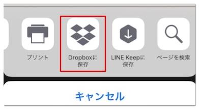 パソコン ツイキャス 録画 保存 ツイキャス動画(twitcasting)をURLからパソコンに簡単にダウンロード&保存する方法