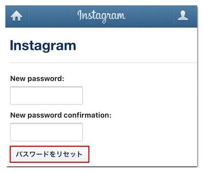 た パスワード 忘れ インスタ 旧 インスタのアカウントの削除方法とパスワード忘れの解決方法