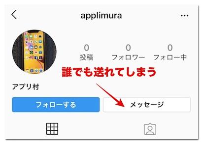 インスタ dm 使え なくなる 【Instagram】DM機能にメッセージをデコれる裏技が登場。年始最初のお...