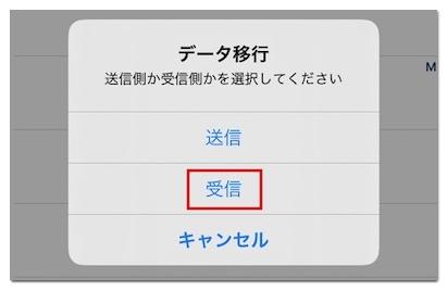 引き継ぎ クリップ ボックス クリップボックス内のデータをバックアップする方法【iPhone編】