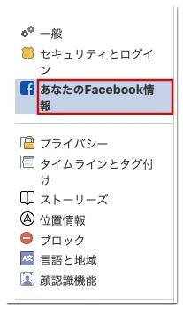 利用解除 見え方 メッセンジャー 【新機能】Facebookメッセンジャーで送信済みメッセージの削除が可能に!→で、「相手からはどう見える?」