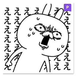 うさぎのlineスタンプを厳選紹介 ウサギ好き必見 アプリ村