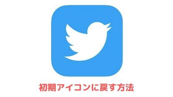 Twitter dm 動画 何 分